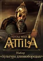 Total War: Attila - Longbeards