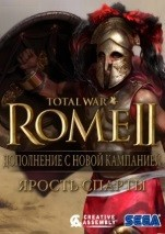 Total War: Rome 2. Ярость Спарты