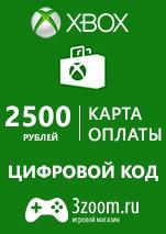 Xbox Live - карта оплаты 2500 рублей (RU)