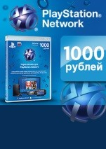 PlayStation Network PSN 1000 рублей (RU)