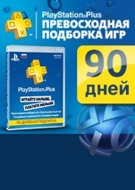 PlayStation Network Plus - 90 Дней (Россия)