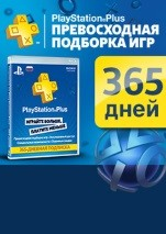 PlayStation Network Plus - 365 Дней (Россия)