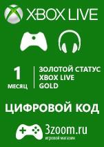 Xbox Live Gold - 1 месяц (все регионы)
